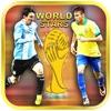 кубок мира издание футбол чемпионы выпускные экзамены Угадай игра 2014