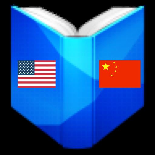 jbvTeacher English-Chinese 4000P