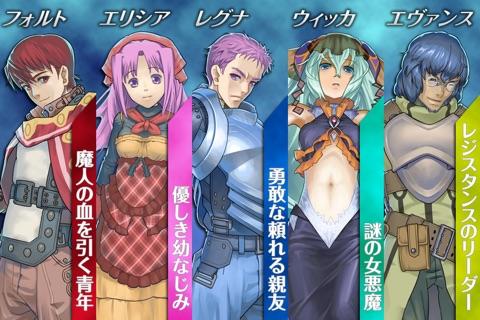 RPG Covenant of Solitude screenshot 3