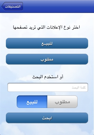 مستعمل screenshot 4