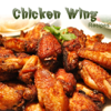 Chicken Wings Recipes - Cookbook