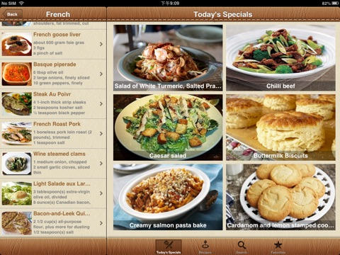 Screenshot #1 for World Recipes - Cook World Gourmet