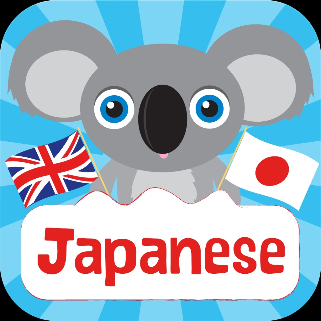 Learn Japanese with Android Apps | Free Language