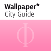 Rome: Wallpaper* City Guide