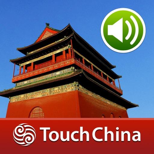 骑游北京-TouchChina