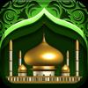 Compass for Islamic Prayers Pro