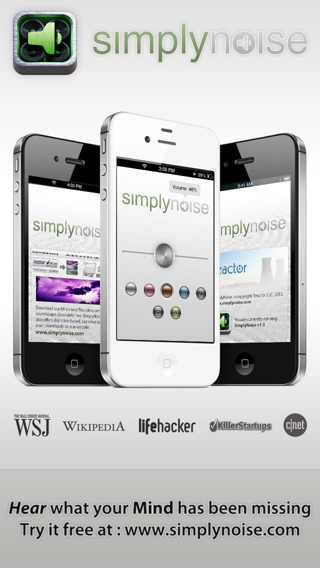 SimplyNoise Screenshot