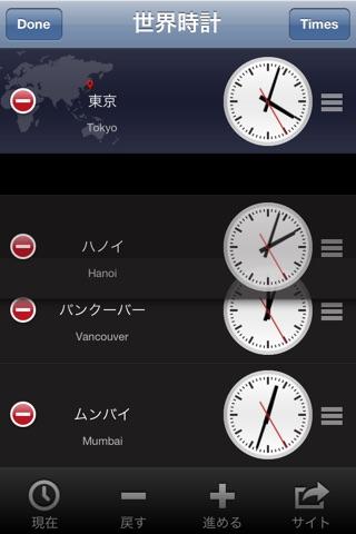 World Clock Badge screenshot 4
