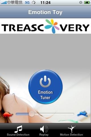 Emotion Toy screenshot 1