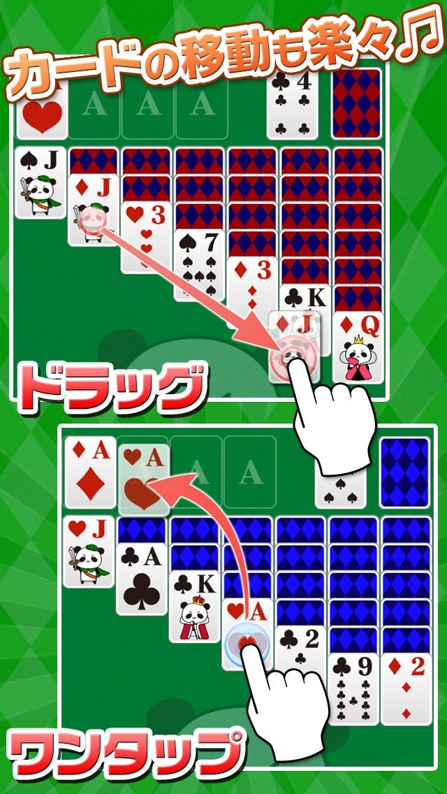 ソリティア&トランプゲーム by だーぱん -無料で遊べる定番カードゲーム-のスクリーンショット4