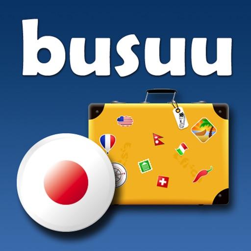 busuu.com Japanese travel course