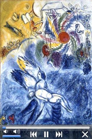 Musée National Marc Chagall de Nice (France)Capture d'écran de 2