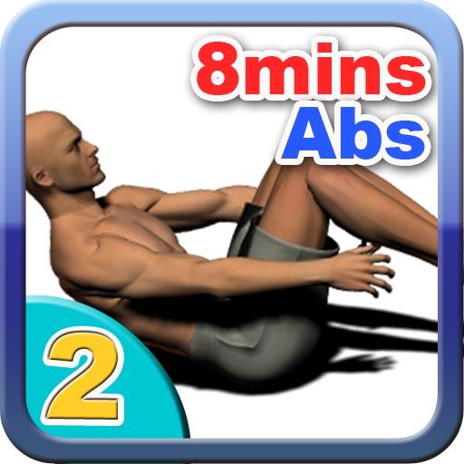 口袋健身教练 – 8分钟腹肌锻炼级别2