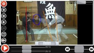 LessonPad screenshot1