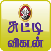 Chuttivikatan app review