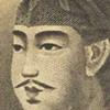 i聖徳太子 Pro