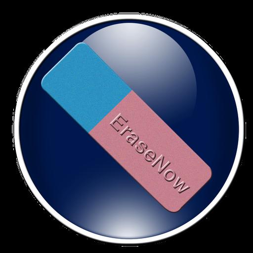 EraseNow