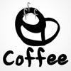 커피 레시피 - 올 어바웃 커피