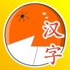 Puzzlespiel für Babys : Beim Spielen lernen sie Chinesisch