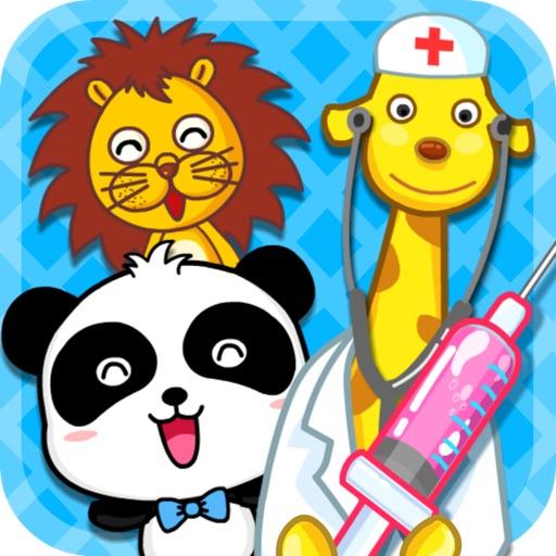 مَشفى الطفل الصغير