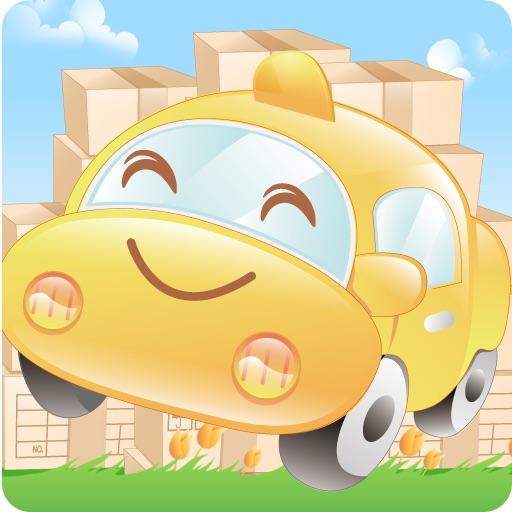 LCC gogocar iOS App