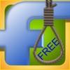 Hang Face Free