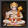Hanuman Chalisa Telugu