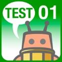 PencilBot ESL - Test 1 (Grön nivå) icon