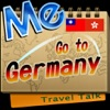 Travel Talk: 德國旅遊一指通