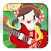 Guitar Magic HD