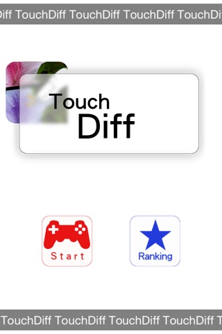 TouchDiff2 screenshot 1