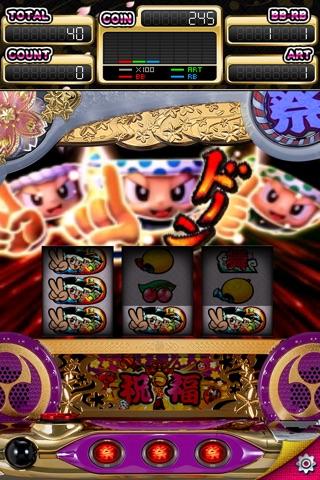パチスロ ドンちゃん祭のスクリーンショット3