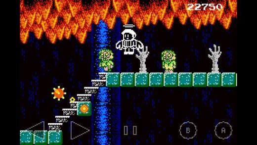 MANOS - The Hands of Fate Screenshot