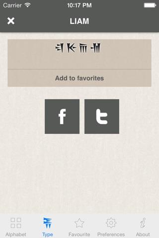 Cuneiform screenshot 4