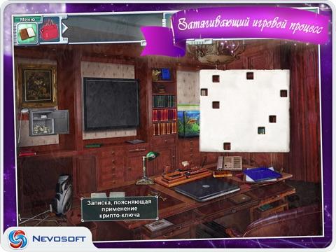 Ловец снов: расследования во сне и наяву (квест + поиск предметов) HD lite для iPad