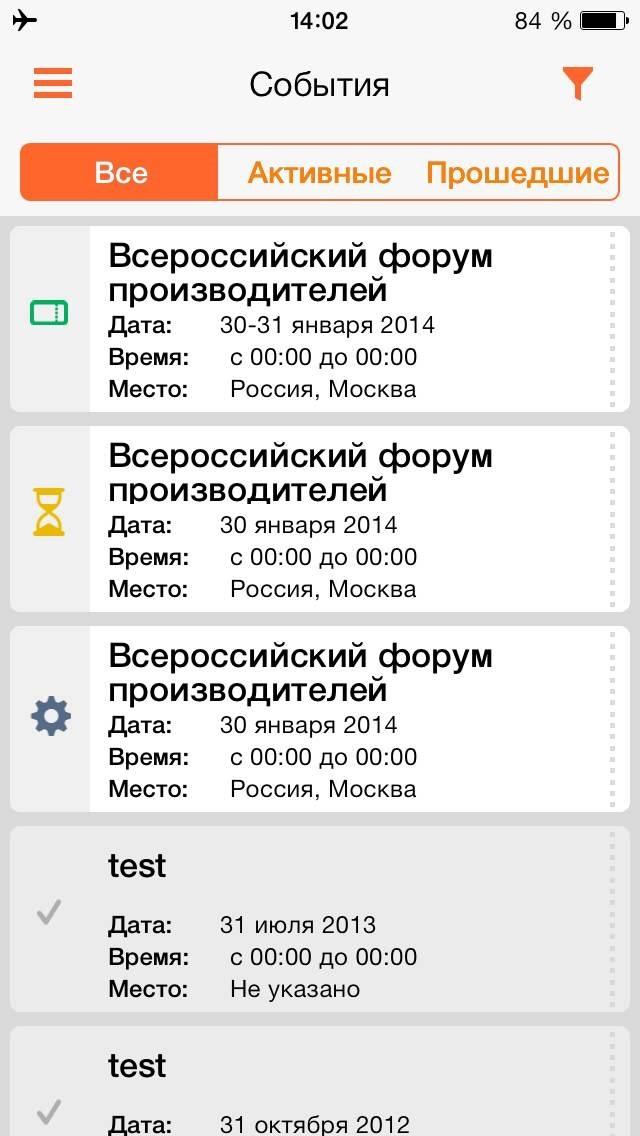 TicketForEventСкриншоты 2