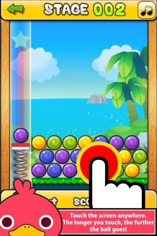 Alpang Puzzle Free screenshot 2