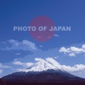 PHOTO OF JAPAN HD icon