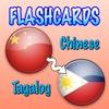 Chinese Tagalog Flashcards