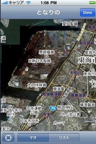 Wiki Japanese screenshot 2