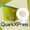 Quark App Brochure