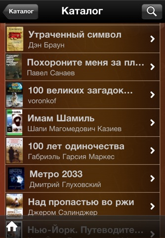 QuickReader - Speed Reading screenshot 4