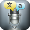 Talking Translator - Travel learn and speak english , spanish & many languages