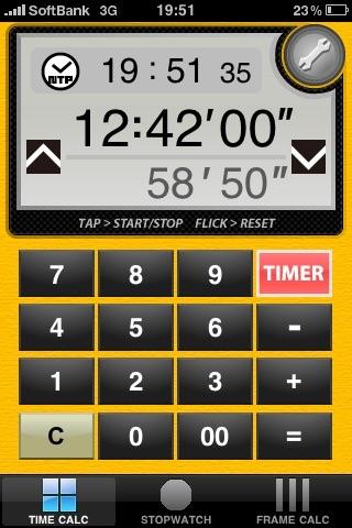 TimeTools screenshot 1