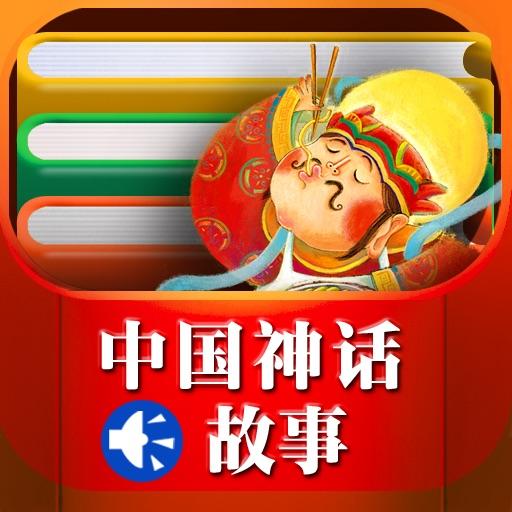 Tinman Arts-中国神话故事