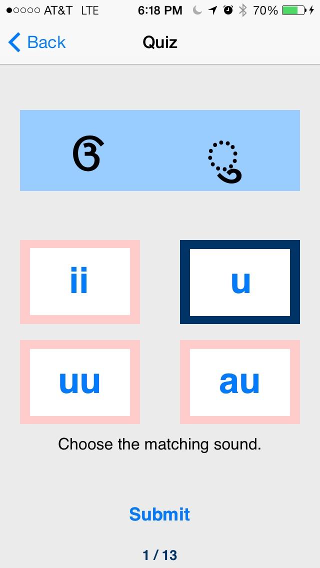 Gujarati Vowels - Script and Pronunciation-4