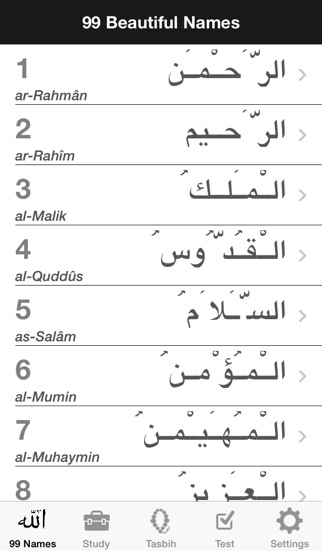 99 Names of Allah screenshot three