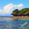 Okinawa Wall Papers Free Version