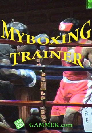 MyBoxing Trainer Lite screenshot 1
