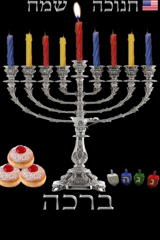 my hanukkah Screenshot 3